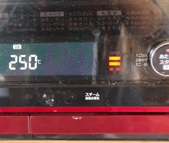 IMGP2703.JPG